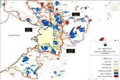 الاجراءات الاسرائيلية الساعية الى تهويد مدينة القدس <br> &#8221; عطاءات اسرائيلية لبناء وحدات استيطانية جديدة في عدد من المستوطنات الاسرائيلية في القدس الشرقية&#8221;