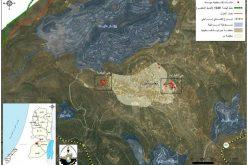 قرية نحالين امام فصل جديد من فصول الاستهداف الاسرائيلي