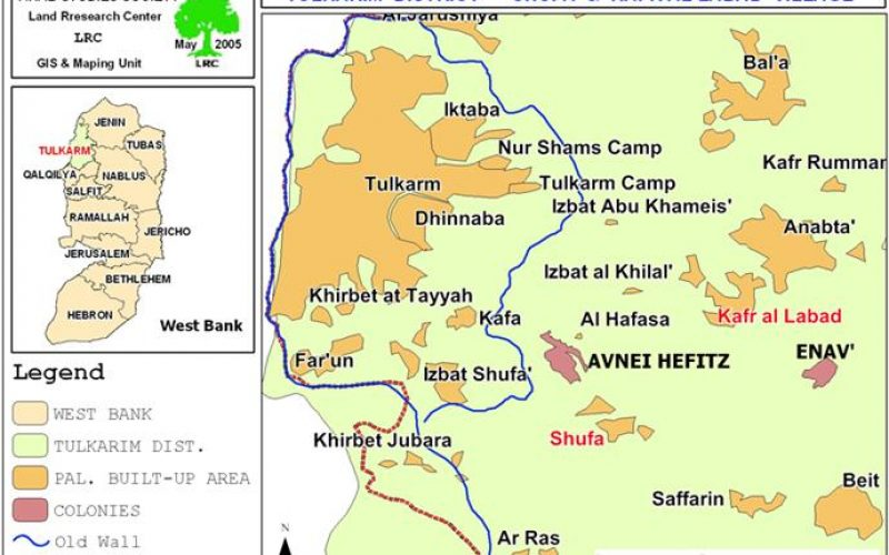 Israeli occupation closed the agricultural road link between the village of Shufa and Kafr al Labad
