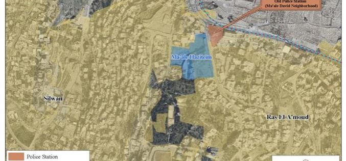 """Another Israeli Obstacle to Peace <br> """"Israel will commence the construction of Ma'ale David settlement in Ras Al 'Amoud Neighborhood """""""