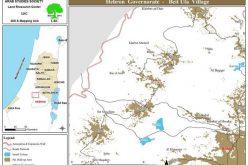 إخطارات بإخلاء أراضي زراعية