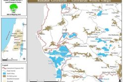The Segregation Wall, the Israelis Confirm Land Confiscations in western village -Ramallah governorate