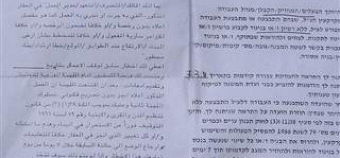 للمرة الثانية …  الاحتلال يهدد بهدم خيام سكنية أم زيتونة شرق يطا / محافظة الخليل