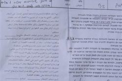 Eviction Notices for Five Palestinian Families in Um Zaytouna east of Yatta – Hebron Governorate.