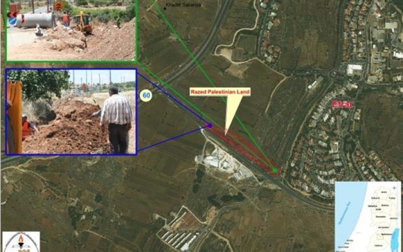 Efrat to expand on Palestinian Agricultural lands