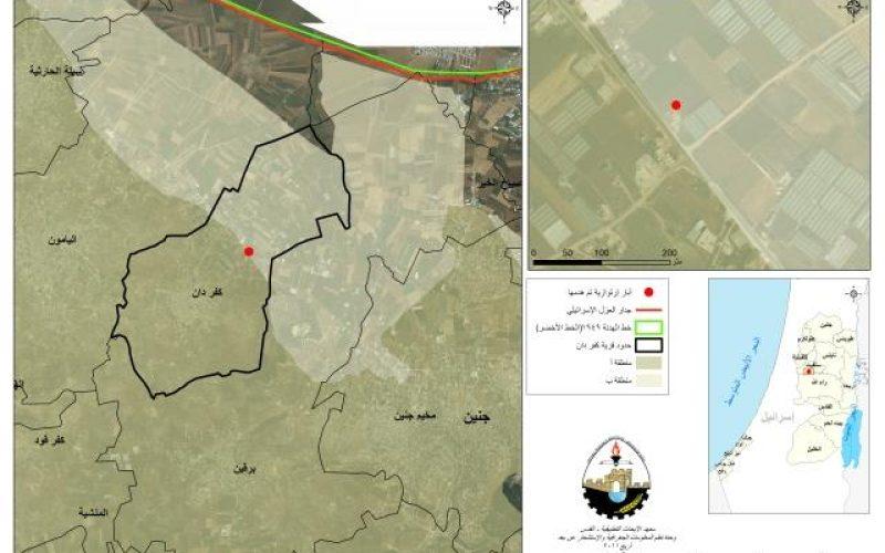 هدم آبار المياه في قرية كفر دان في محافظة جنين، سيناريو قديم بآلية  جديدة للتطهير العرقي بحق الفلسطينيين