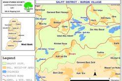 إخطارات بوقف العمل والبناء في بلدة بروقين- محافظة سلفيت