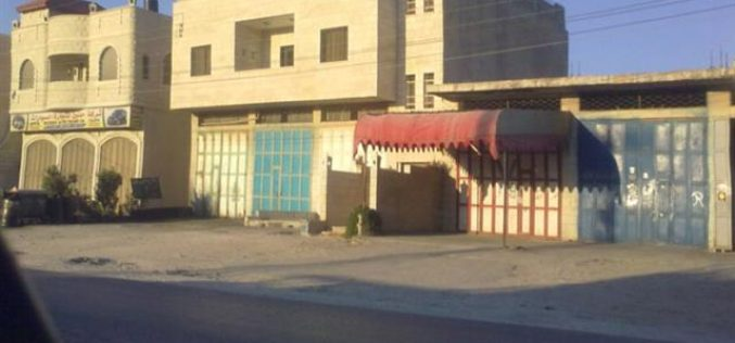 Five Stop-work Notifications in Huwwara -Nablus Governorate