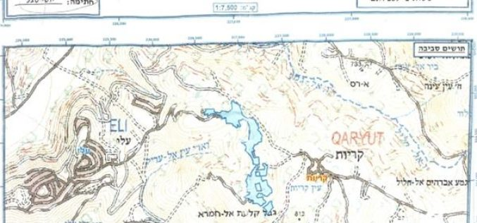 Israel activate an obsolete Ottoman law to declare 189 dunums of Qaryout village state land property