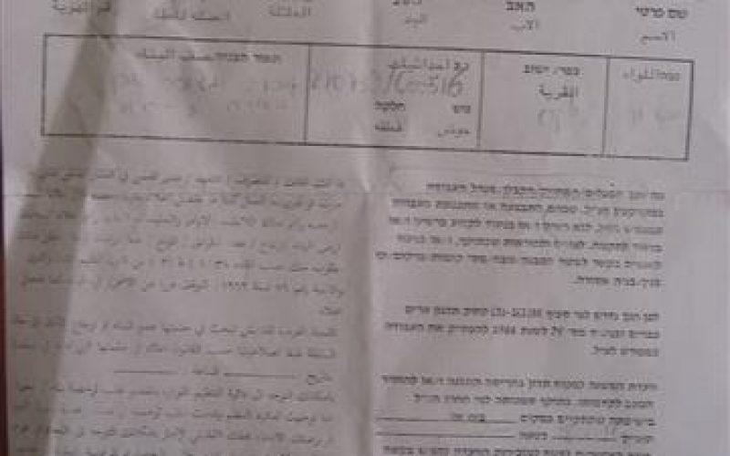 7 Stop-work Orders in Khallit al Dar – Hebron city