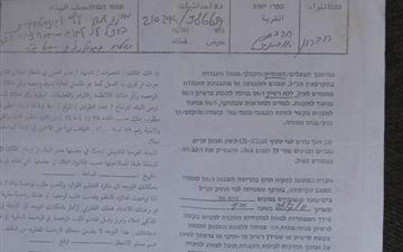 الاحتلال يغلق مدخل قرية منيزل ويخطر بوقف العمل في منشأة زراعية