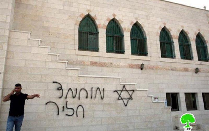 محاولة إحراق مسجد علي بن أبي  طالب في بلدة ديرستيا – محافظة سلفيت
