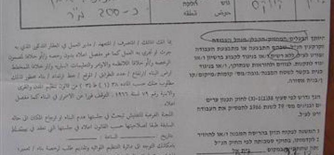 Stop-work Orders in Qalqas – Hebron Governorate