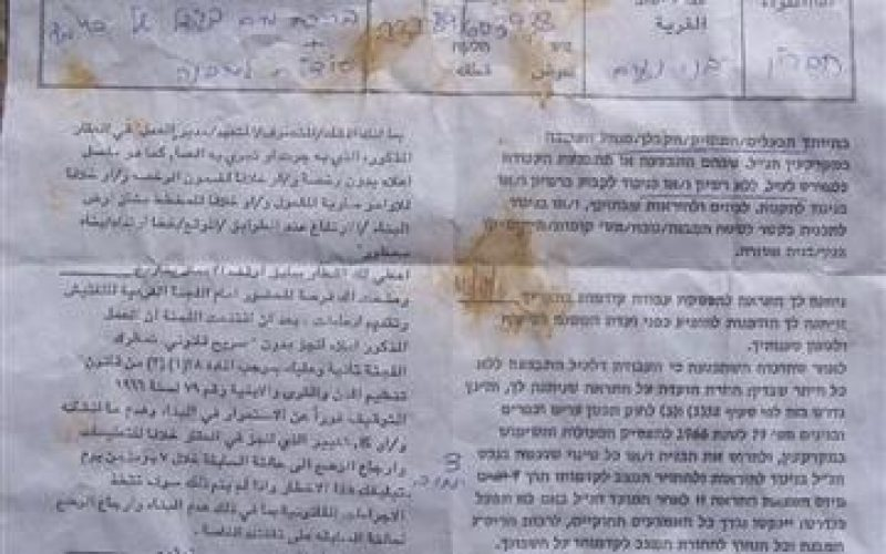Distribution of Stop Work and Demolition Orders in Bani Ne'im – Hebron Governorate