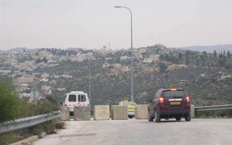 Blocking Kafr ad Dik Entrance