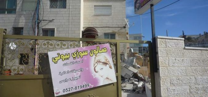 """The Israeli Municipality in the Occupied City demolishes a residence and Assaults its Inhabitant … """"It was a mistake"""" they said…."""