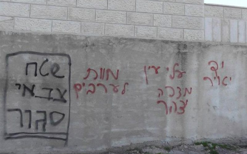 Israeli Colonists Write Offensive and Racist slogans on a Palestinian House