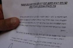 التقرير الشهري حول الانتهاكات الإسرائيلية في مدينة القدس المحتلة خلال شهر نيسان