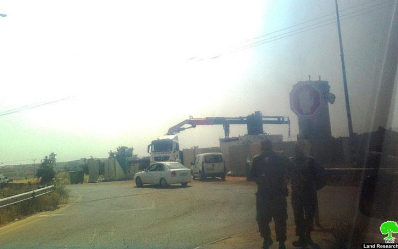 Expanding a Checkpoint in Beit Awwa