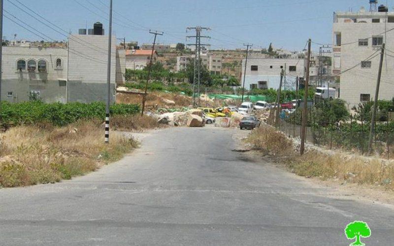 الاحتلال يعيد فتح مدخل قرية بيت عينون