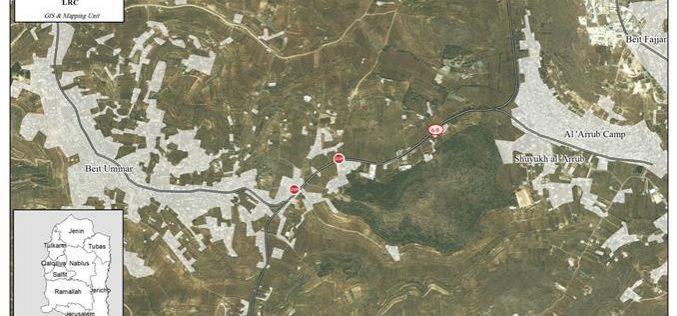 الاحتلال ينصب حواجز ويغلق مداخل في بلدة بيت أمر
