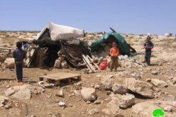 Demolishing Structures in As Samu'