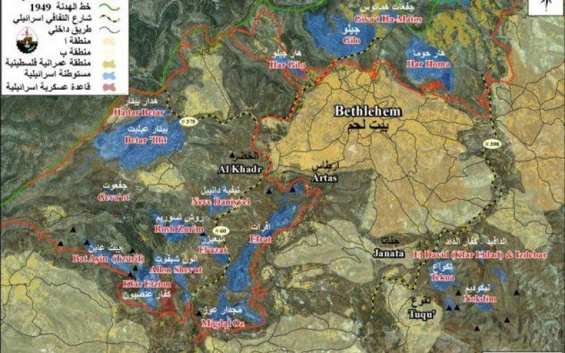 &#8220;التجمعات الفلسطينية ضحايا التوسع الإستيطاني الاسرائيلي&#8221; <br> وحدات استيطانية جديدة في عددا من المستوطنات الاسرائيلية في محافظة بيت لحم
