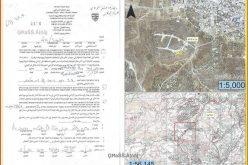 اخطار بوجوب الإخلاء لعشرات الدونمات الزراعية في قرية نحالين