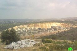 شركة إسرائيلية  تدعي ملكيتها لأكثر من 5 آلاف دونم في قرية مسحة