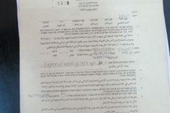 عمليات هدم وإخلاء اسرائيلية واسعة في بلدتي يطا وبيت أولا في محافظة الخليل