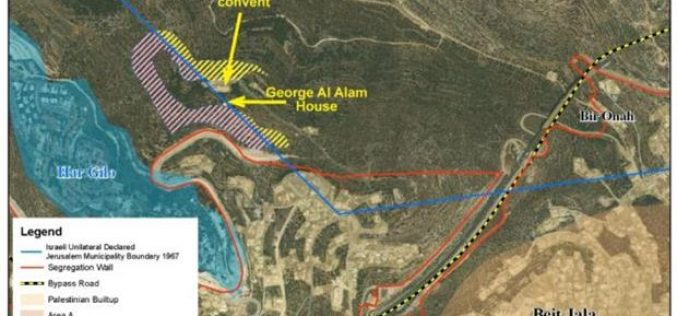 اسرائيل تقر بناء جدار العزل العنصري على اراضي منطقة كريمزان في بيت جالا