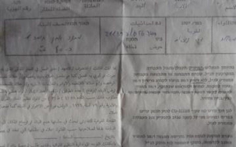 إخطار 11 منزلاً بوقف البناء في قرية دير نظام / محافظة رام الله