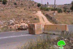 الاحتلال الإسرائيلي يعيد إغلاق طريق دير جرير مجدداً / محافظة رام الله