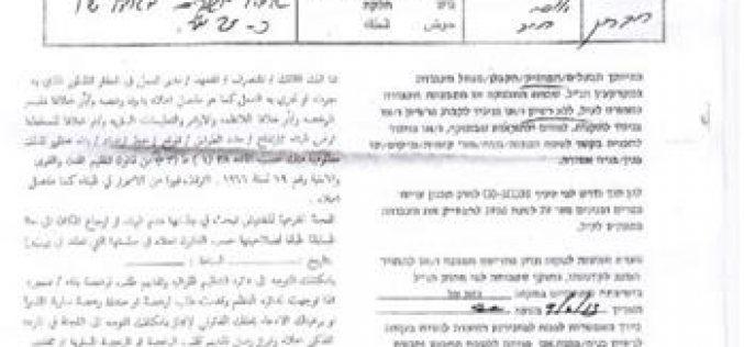 إخطارات بوقف العمل في مساكن ومنشآت زراعية في أم الخير شرق يطا / محافظة الخليل
