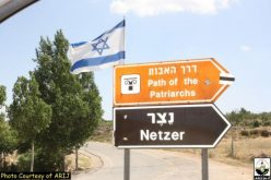 """More Than a Geo-political Dilemma"" <br> Will Israeli Withdraw from the Biblical Heartland of Judea & Samaria??"