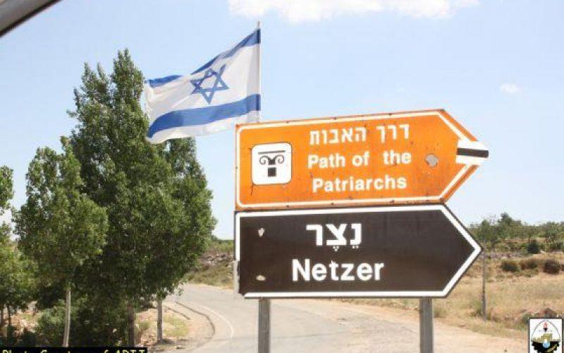 """"""" صراع يتخطى المُعضلة الجيوسياسية"""" <br> هل ستنسحب إسرائيل من يهودا والسامرة ؟؟"""