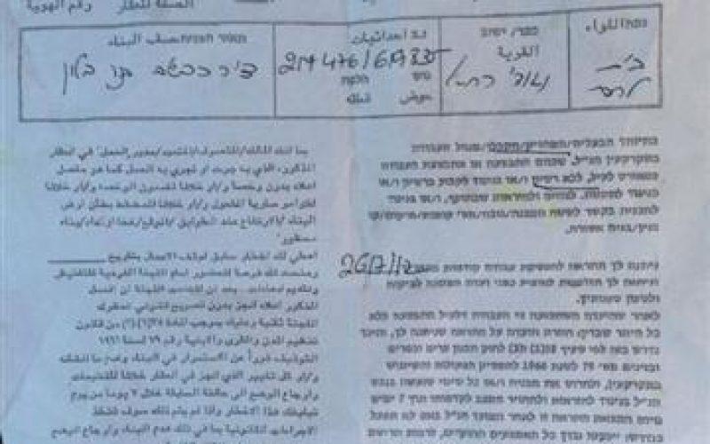 إخطار بركساً للمواشي في قرية واد رحال بالهدم / محافظة بيت لحم