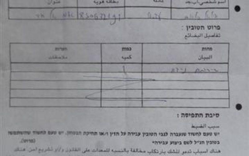 سلطات الاحتلال تزيل دورة مياه وتصادرها في أم الخير شرق يطا