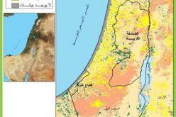 البيئة الفلسطينية بين الواقع والاحتفال بيومها العالمي