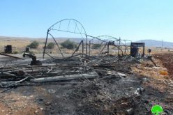 Fanatic Colonizers Burn a Farm in Tobas