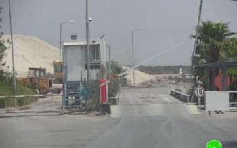 الاحتلال الإسرائيلي يواصل تحويل جزء من أراضي الأغوار إلى مكب للنفايات الإسرائيلية محافظة أريحا