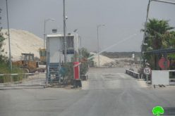 The Israeli occupation continues to turn lands of Al-ghors into dump sites in Jericho