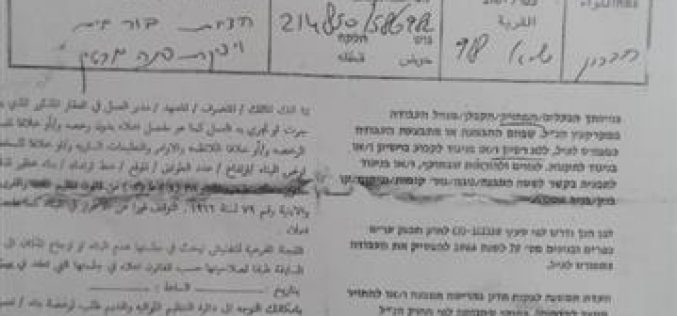 The Israeli occupation sends stop-work orders for a cistern