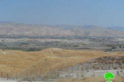 تحويل أكثر  من 5000 دونم من الأراضي الفلسطينية على نهر الأردن لصالح المستعمرين محافظة أريحا