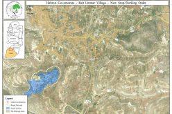 الاحتلال يهدد بهدم منزل مواطن مريض في بلدة بيت أمر شمال الخليل