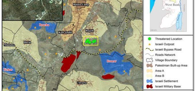 الادارة المدنية الاسرائيلية تصدر أوامر هدم بحق ممتلكات فلسطينية في قرية روجيب
