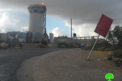 The Israeli occupation recloses the southern gateway to Kifl Haris