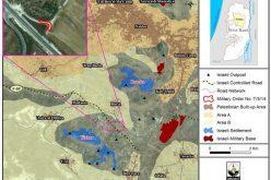 أمرا عسكريا اسرائيليا يتمحور حول &#8216;الاحتياجات الأمنية <br> &#8220;سلطات الاحتلال الاسرائيلية تسلب مجددا أراضي قرية بورين الفلسطينية&#8221;