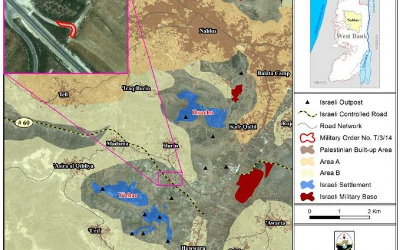 """أمرا عسكريا اسرائيليا يتمحور حول 'الاحتياجات الأمنية <br> """"سلطات الاحتلال الاسرائيلية تسلب مجددا أراضي قرية بورين الفلسطينية"""""""