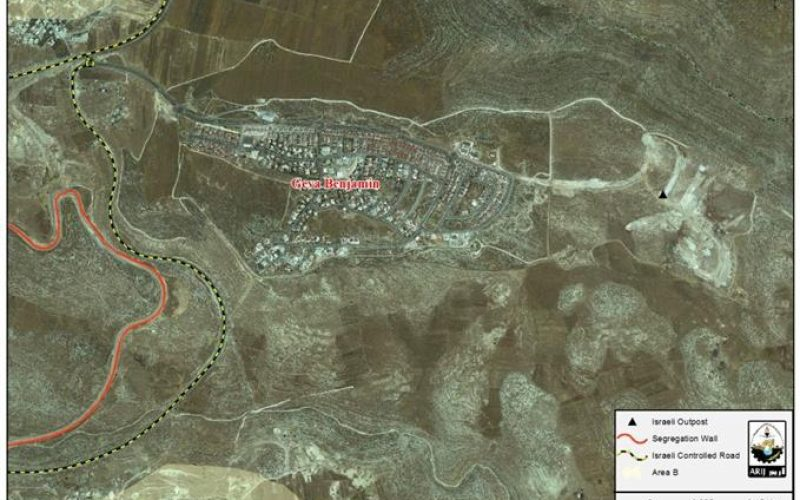Israeli Tenders to build 75 new units in Adam (Geva' Benyamin) settlement in Jerusalem